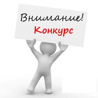 Объявлен старт Всероссийского конкурса сочинений 2018 года